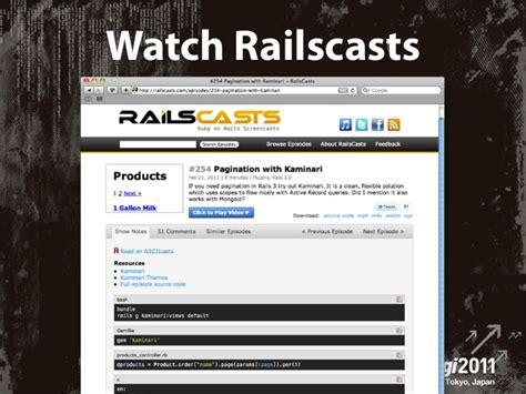 rails hurt development doesn