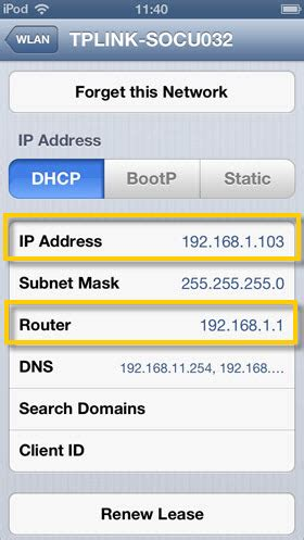 how to check ip address on iphone connect iphone and pc to the same local network