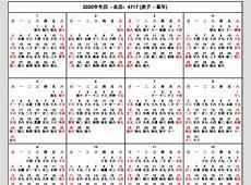 chinese lunar calendar 2018 gender printable calendar weekly