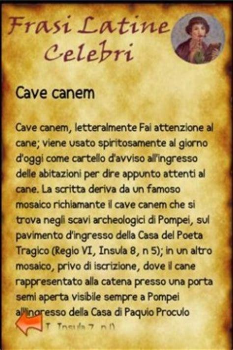 latin quotes  education quotesgram