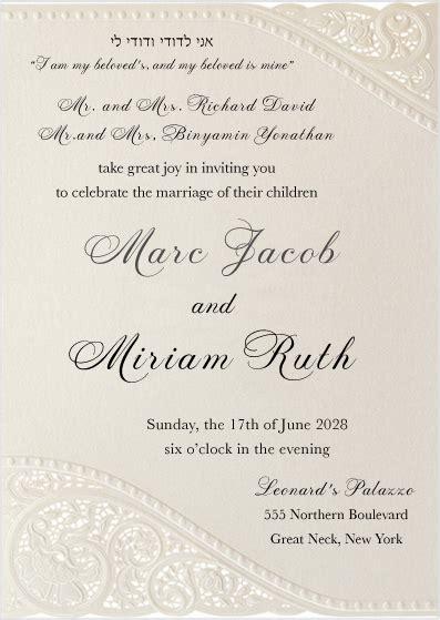 Ecru Shimmer Vintage Elegant Jewish Wedding Invitation