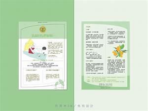 U9b5a U6709 U8a2d U8a08   U5e73 U9762 U8a2d U8a08   U8a2d U8a08   U8aaa U660e U66f8  Graphicdesign  Manual  Guide