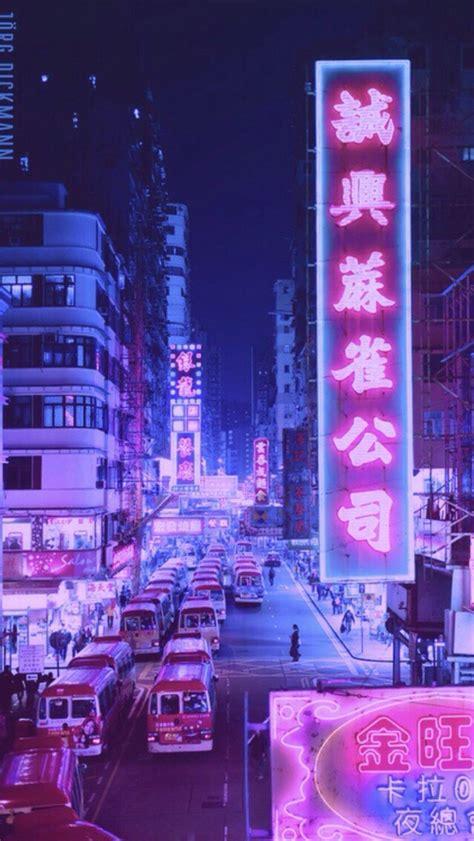 aesthetic japan pixel vaporwave favimcom  filearmy