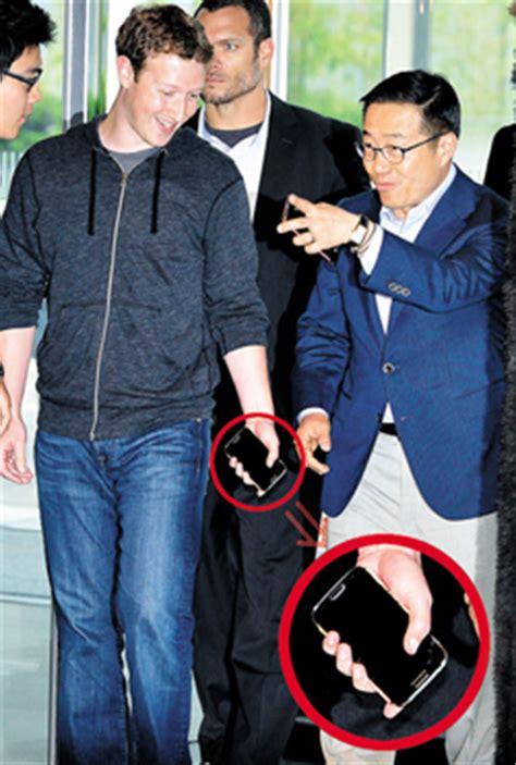 Park Meets Zuckerberg  The Chosun Ilbo (english Edition