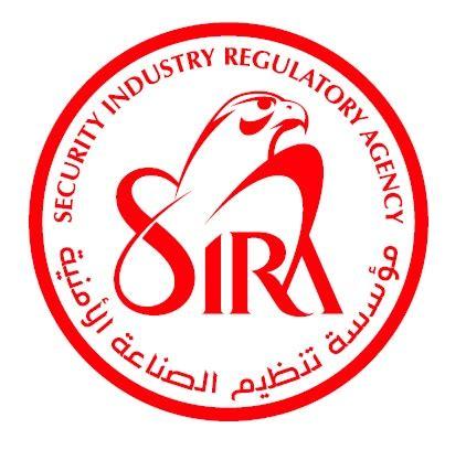 Security Industry Regulatory Agency (sira) Forum Messe