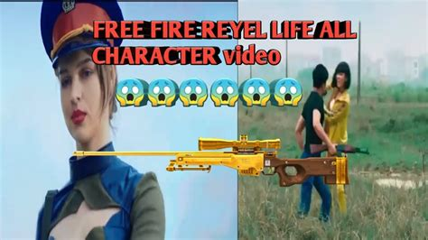 In this article, we would answer the question about free fire map in real life and figure out which location they were based on. Free Fire😍 Real😱 Life 😵movie - YouTube