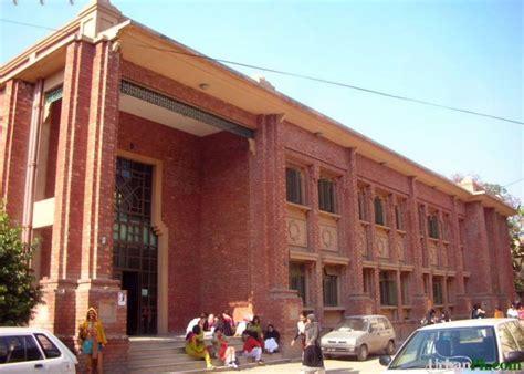 lahore college  women university lcwu lahore college
