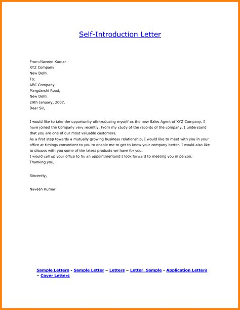 write letter  introduction  job