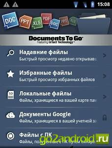documents to go 30 android With documents to go 3 0 main app