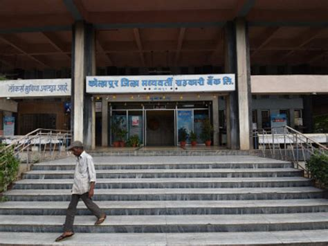 Govt allows district central cooperative banks to exchange