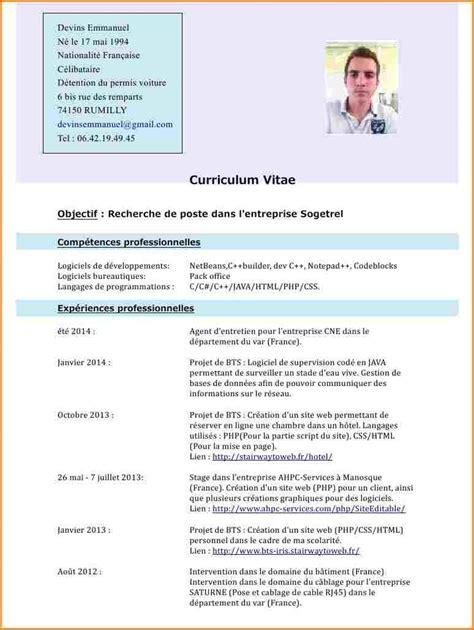 Exemple De Mise En Page Cv by Mise En Page De Cv Gratuit Lettre De Motivation