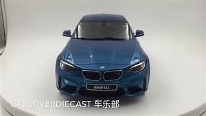 Bmw M2 1 18 : gt spirit 1 18 bmw m2 coupe 2016 gt170 youtube ~ Jslefanu.com Haus und Dekorationen