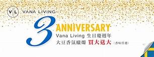 Vana Living - Vana Living updated their cover photo. | Facebook