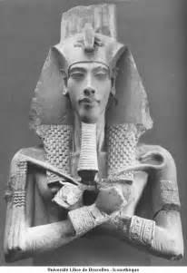 Akhenaten Ancient Egyptian