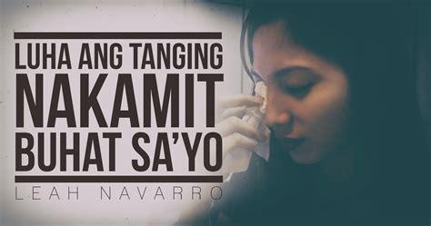 Ang Pagibig Kong Ito  Philippine Radio Station 1011