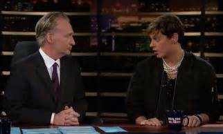 Milo Yiannopoulos Bill Maher