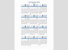 Islamic Calendar 2018 monthly printable calendar