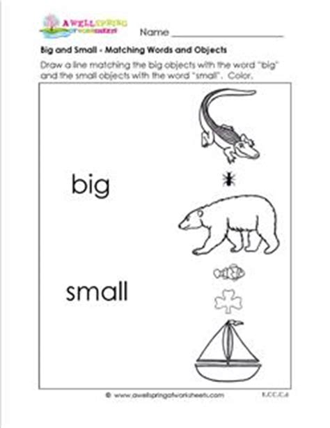 big  small worksheets matching words  objects