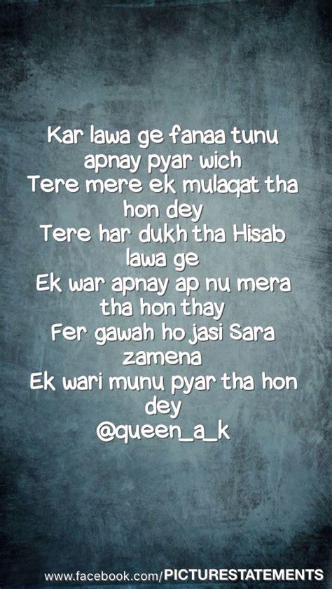 punjabi quote  english punjabi quotes english quotes