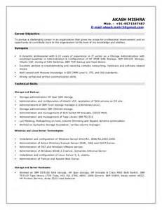 storage engineer resume exle resume akash storage admin