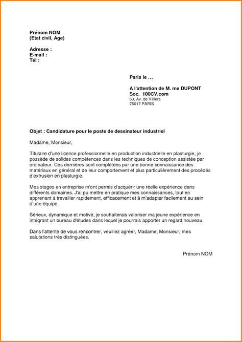 lettre de motivation commis de cuisine 6 lettre de motivation ressources humaines modele lettre
