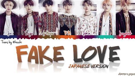 ''fake Love' (japanese Ver.) Lyrics [color
