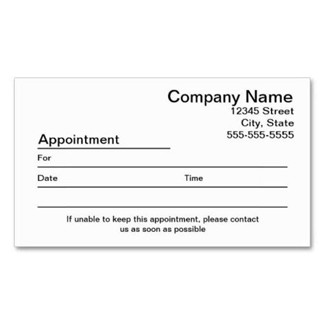 appointment reminder business card business cards