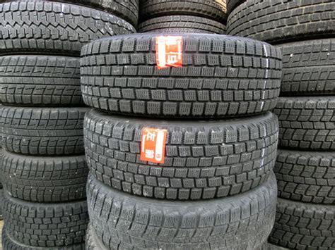 japan korea automotive  tires  bulk
