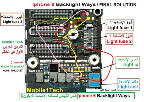 iphone  lcd display light solution jumper problem ways