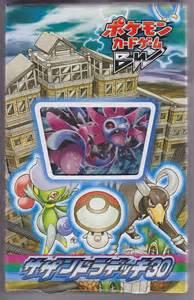 pokemon card bw half theme deck hydreigon 30 japanese ebay