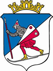 Coat Of Arms Of Lillehammer