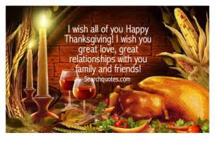 happy thanksgiving family and friends quotes
