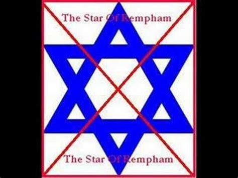 The Star of David or The Star of Remphan? Part 2 - YouTube