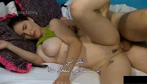 سكس ابي انا لست امي سكس العرب افلام سكس نار