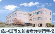 蕨 戸田 市 医師 会 看護 専門 学校