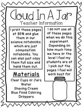 science experiment cloud   jar   daleo tpt