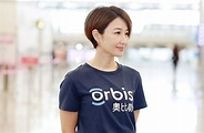 Esther Kwan in Tears As She Recalls Her Visit to Crisis ...