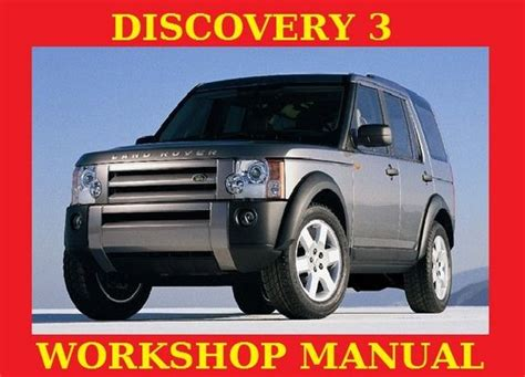 car service manuals pdf 2005 land rover discovery electronic toll collection landrover land rover discovery 3 engine 2 7 4 0 4