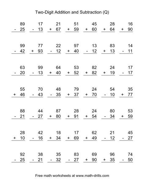 subtraction worksheets 1st grade worksheet mogenk paper