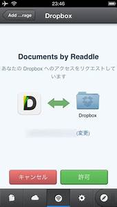 Iphonedocuments by readdle dropbox for Documents readdle download video