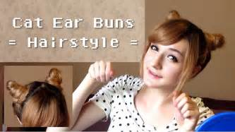 how to make cat ears with hair cat ear buns hairstyle