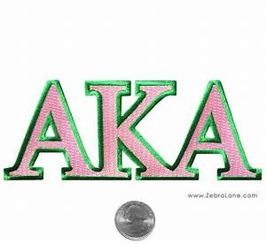 alpha kappa alpha zebra lane With aka greek letters