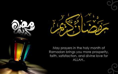 ramadan kareem messages