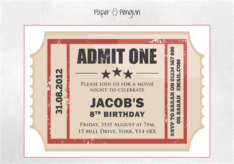 ticket party invitation templates