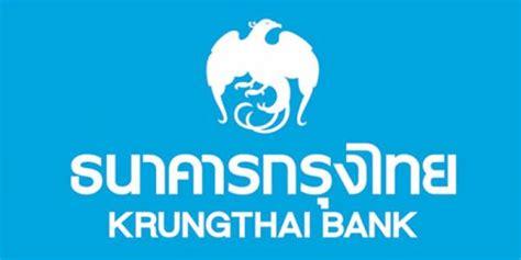 ธนาคารกรุงไทย เปิดให้บริการเวลา 10.30-18.00 น.