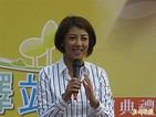 姐弟戀曝光 許淑華:不排除結婚 - 政治 - 自由時報電子報
