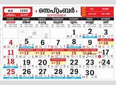 2018 Calendar Mathrubhumi – 2018 Calendar Template