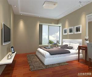 Simple master bedroom decorating ideas (photos and video ...