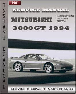 manual repair free 1994 mitsubishi gto interior lighting mitsubishi 3000gt 1994 service manual pdf repair service manual pdf