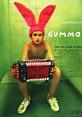 Gummo – Hallucinogenic Indie Cinema by Harmony Korine ...